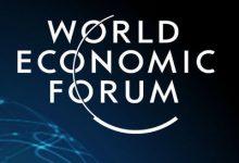 تصویر از World Economic Forum